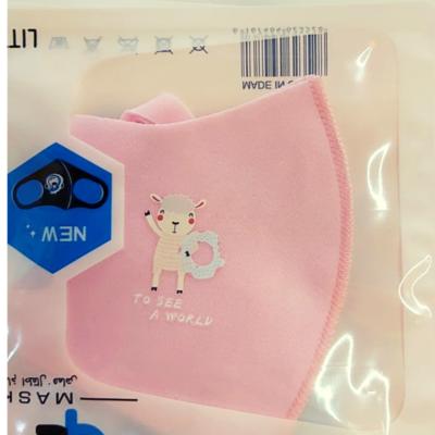 Children's mask pink